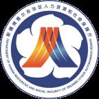新疆智慧人社官方最新版appv1.3.2安