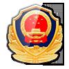 吉林省公安服务平台官网appv3.1.2最新版