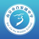 智慧百中(百家湖中学)v1.6.1安卓版