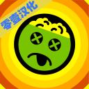 僵尸爆破队零壹完美汉化游戏v0.0.1安卓版