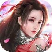 武道群英传破解版手游v1.0.0安卓版