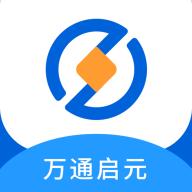万通启元交易所app官方版1.0.1官网安卓版
