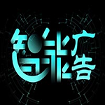 财神广告机app(自动刷广告赚钱)v1.0安卓版