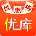 �����惠券APPv2.0.38安卓版