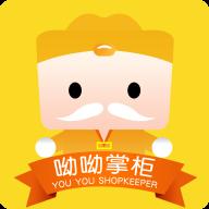 呦呦掌柜app(短视频点赞赚钱)v1.0安