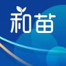 中国移动和苗运动app1.0官方安卓版