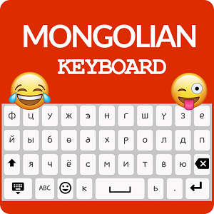蒙古语键盘破解版app(传统蒙古语键盘)2.0.0手机版