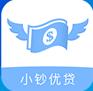 小钞优贷最新入口appv1.0.0秒批版