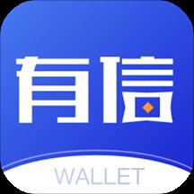 有信借款app最新版v1.0秒批版