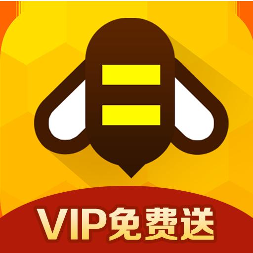 和平精英点券修改器免费版v3.4.6安卓版