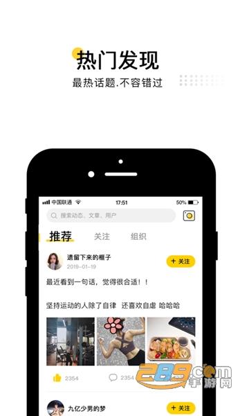 北鹿健康app