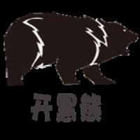 开黑熊appv1.0.3安卓版