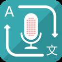 对话翻译appv1.0.0安卓版