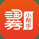 淘券小帮手官方版v1.0.70安卓版