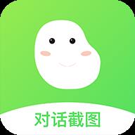 2019微信对话生成器免费版1.0.0vip破解版