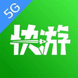 咪咕云游戏破解版app(咪咕快游)9.2.0安卓免费版