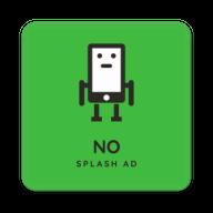 自动跳过软件(去广告神器)appv1.0.0安卓版