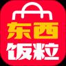 东西饭粒app(购物返利)v0.0.59安卓版
