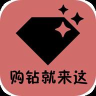 qq百货商城刷赞app1.1.0安卓最新版