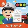蓉e行app挂学习时间辅助v6.6安卓版