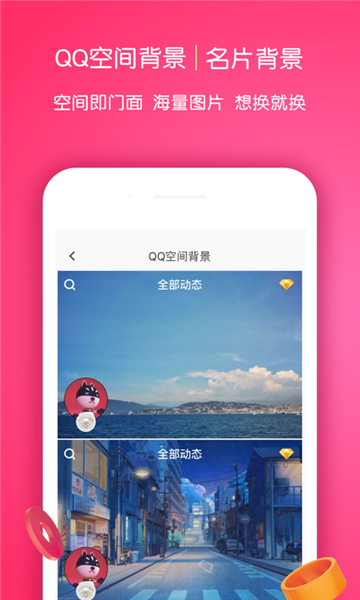 美化精灵手机壁纸app