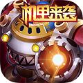 百战斗斗堂飞升版v1.0安卓版