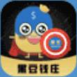 黑豆钱庄手机贷v1.0安卓版