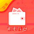银米钱包贷款appv1.0.0安卓版