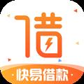 快易借款管家appv1.0.0安卓版