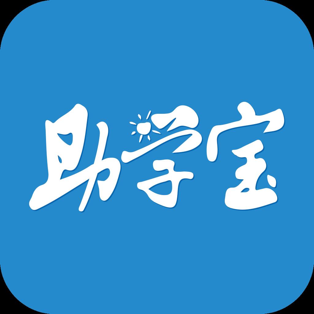 福建网络助学app官方版V1.2.9 2019最新版