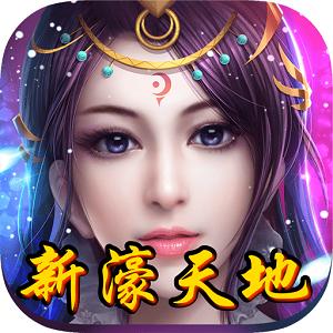 新濠天地红包app(红包扫雷赚钱)v1.1.1安卓版