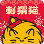 刺猬猫阅读appv2.7.039官方版
