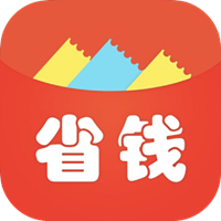省钱小报APPv1.0.3