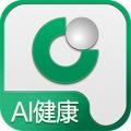 2019国寿AI健康客户端v1.8.2安卓版