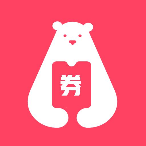 大熊有券优惠购物v1.0.0.0安卓版