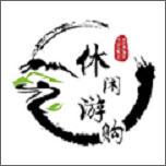 休闲游购app(出行购物)
