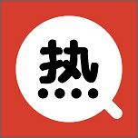 热搜免费小说appv3.3.1