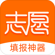 山西精准志愿app(山西高考志愿填报)2.0.22 官方安卓版