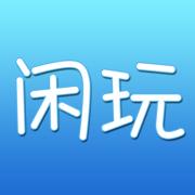 闲玩科技试玩appv1.0.19安卓版