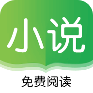 看典免费小说v1.0安卓版