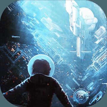 外星人风暴破解版v1.0.93最新版