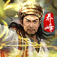 金庸豪侠传公益服v1.0w88优德版