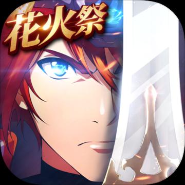 梦幻模拟战2019兑换码v1.15.0最新版