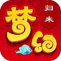 梦幻归来怀旧版v1.0.0安卓版