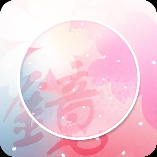 美妆镜子测评appv1.0.1安卓版