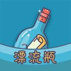 爆粉漂流瓶app(漂流瓶赚钱平台)V0.0.5安卓版