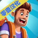 主题公园完美汉化游戏v0.91安卓版