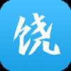 上饶公交一卡通app(饶城通)1.0.3官方安卓版