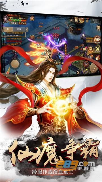陈情传游戏手机版
