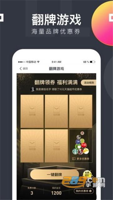 爱兑分区块链app